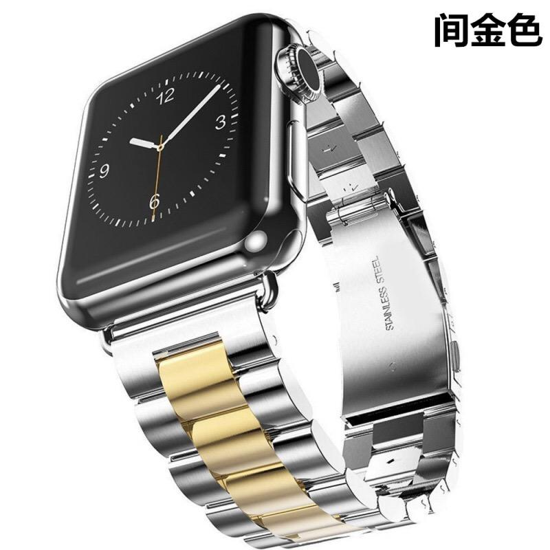 Handodo Compatible with Apple Watch Band colors MTAL581001